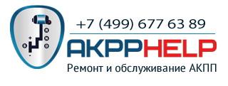 AKPP HELP 2